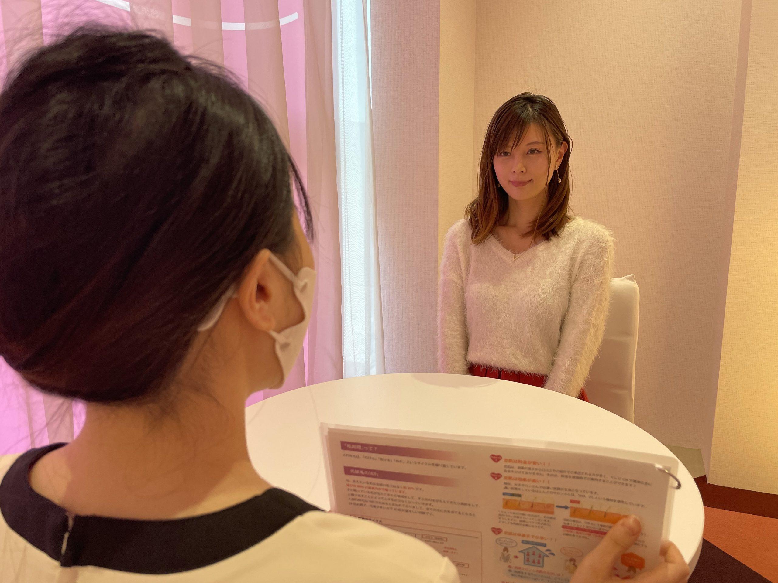 恋肌銀座店 無料カウンセリング体験 施術体験 初めての脱毛